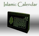 islamic_Calendar1